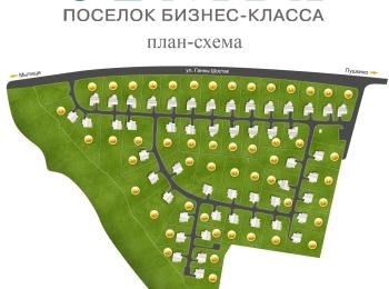 Коттеджный поселок Семья